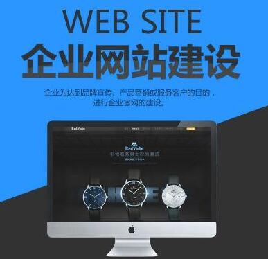 在北京网站制作中,工具使用很重要!