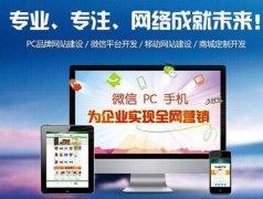 北京网站建设的重点是什么?