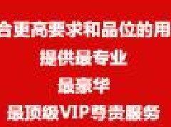 北京定制网站的制作周期