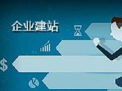 北京网页设计的一些原理?