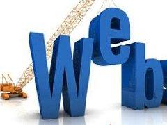 企业网站设计要有哪些创新的呢?