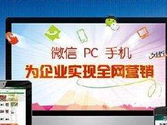 北京网站建设对提高网站的运行速度的方法