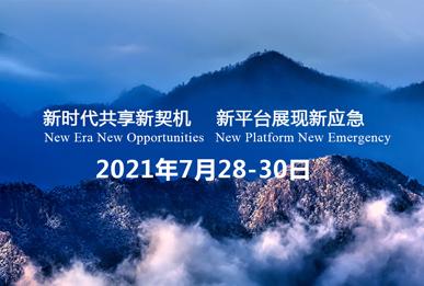 北京网站推广