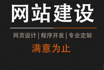 北京网站建设内容